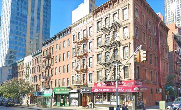 Localizaciones You Nueva York